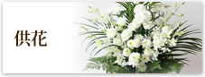 葬儀後のサポート