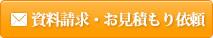 株式会社セレモニー博善社