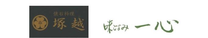 oshokujirogo_2